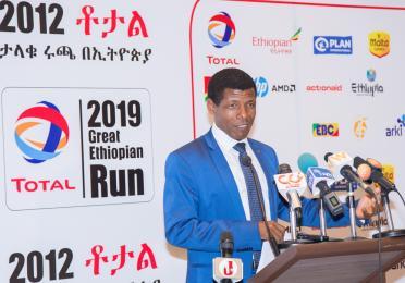 Great Ethiopian Run 2019