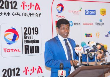 great-ethiopian-run.jpg