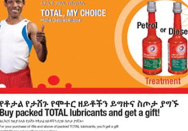 The 1st Round N/W Lube Promotion Campaign for the Year 2016