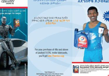 The 2nd Round N/W Lube Promotion