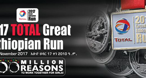 total-ethiopia-is-the-title-sponsor-of-2017-total-great-ethiopian-run.png