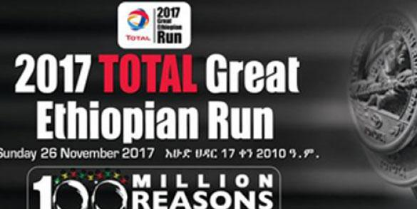 Total Ethiopia is the title sponsor of 2017 Total Great Ethiopian run